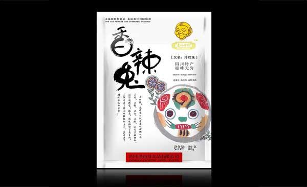 食品包装袋01