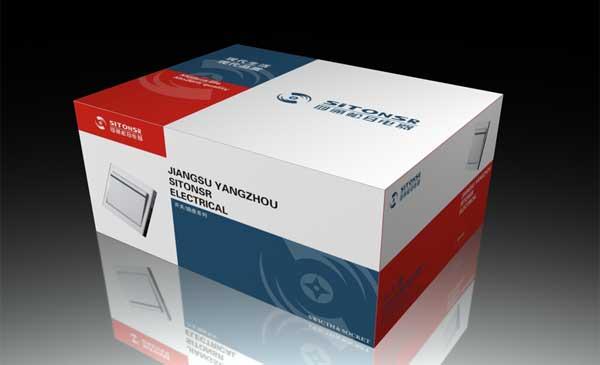 电子产品包装盒02