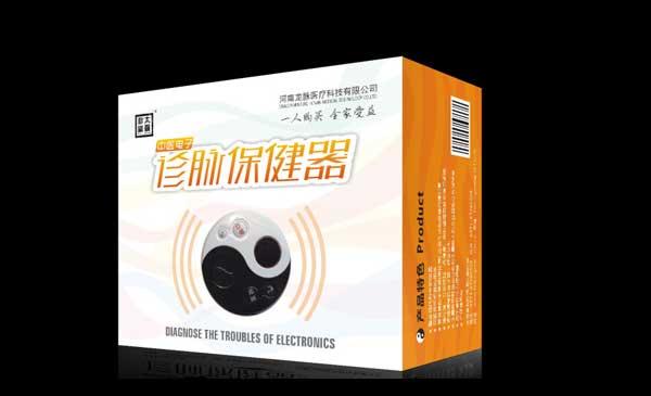 电子产品包装盒03