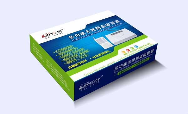 电子产品包装盒09