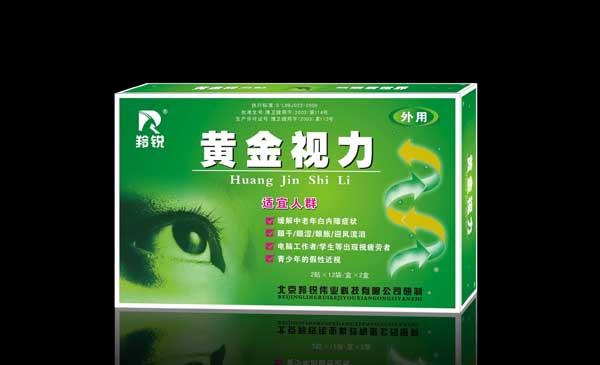 产品彩盒06