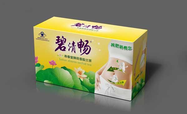 产品彩盒021