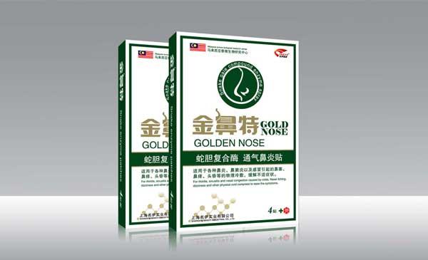 产品彩盒022
