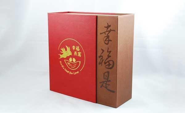 手工精装礼盒04