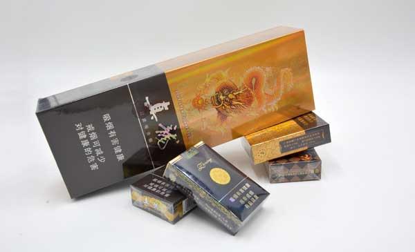 香烟包装02