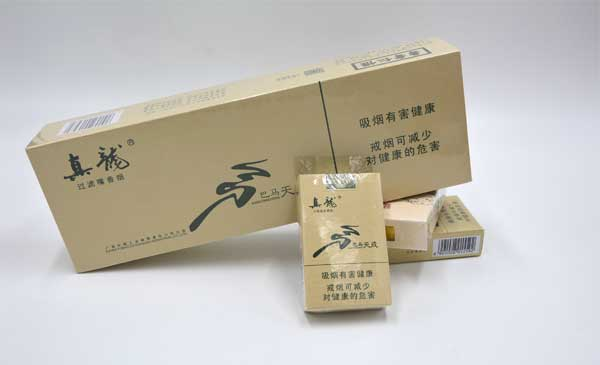 香烟包装03