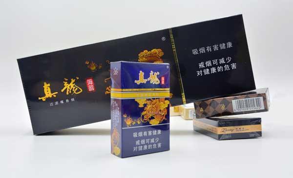 香烟包装04