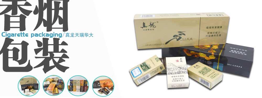 万博体育手机版登录入口纸箱厂 香烟万博体育max手机登录版