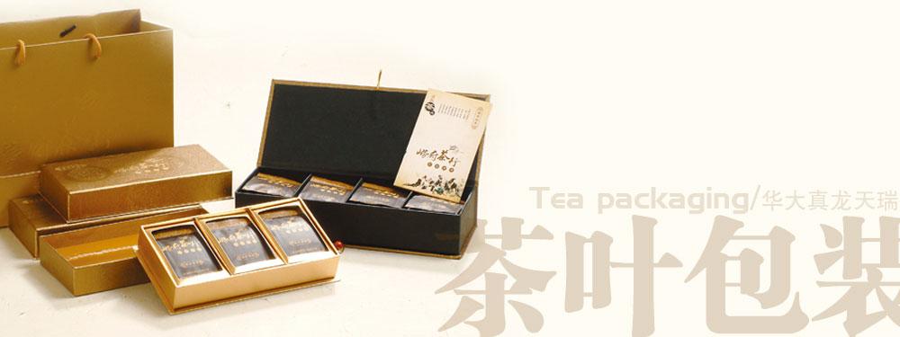 万博体育手机版登录入口纸箱厂 茶叶万博体育max手机登录版