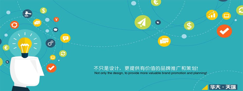 万博体育手机版登录入口纸箱厂 策划设计